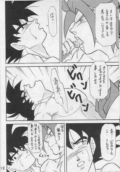 Tamashii No Michi Gokuu Souuke Bon 9