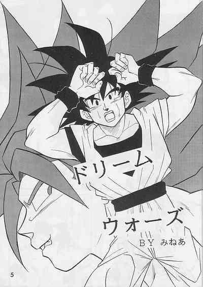 Tamashii No Michi Gokuu Souuke Bon 2