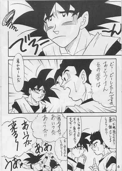 Tamashii No Michi Gokuu Souuke Bon 3