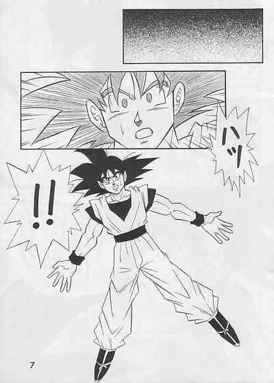 Tamashii No Michi Gokuu Souuke Bon 4