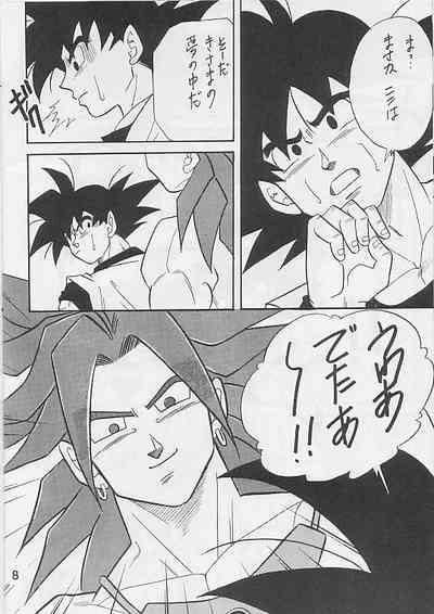 Tamashii No Michi Gokuu Souuke Bon 5