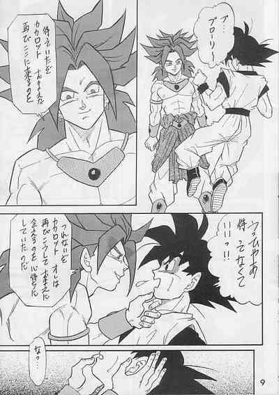 Tamashii No Michi Gokuu Souuke Bon 6
