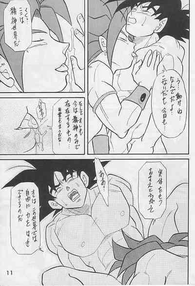 Tamashii No Michi Gokuu Souuke Bon 8