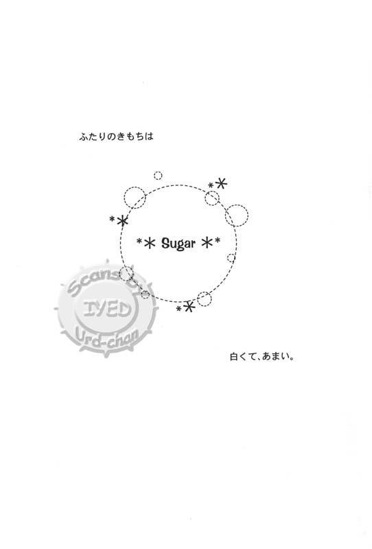 Sugar 0