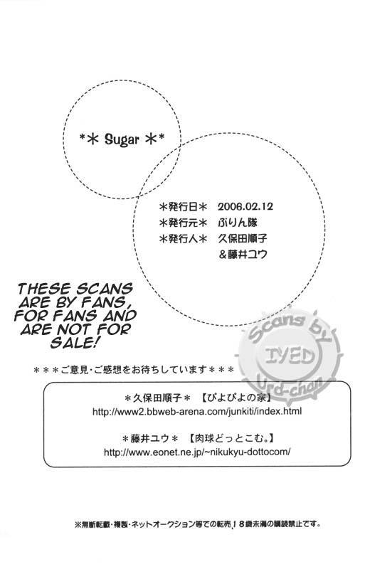 Sugar 55
