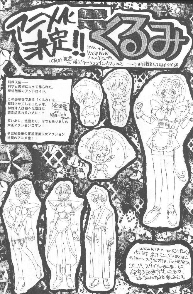 Kaishaku Namennayo - Matayoshi no Kattobi Album 34