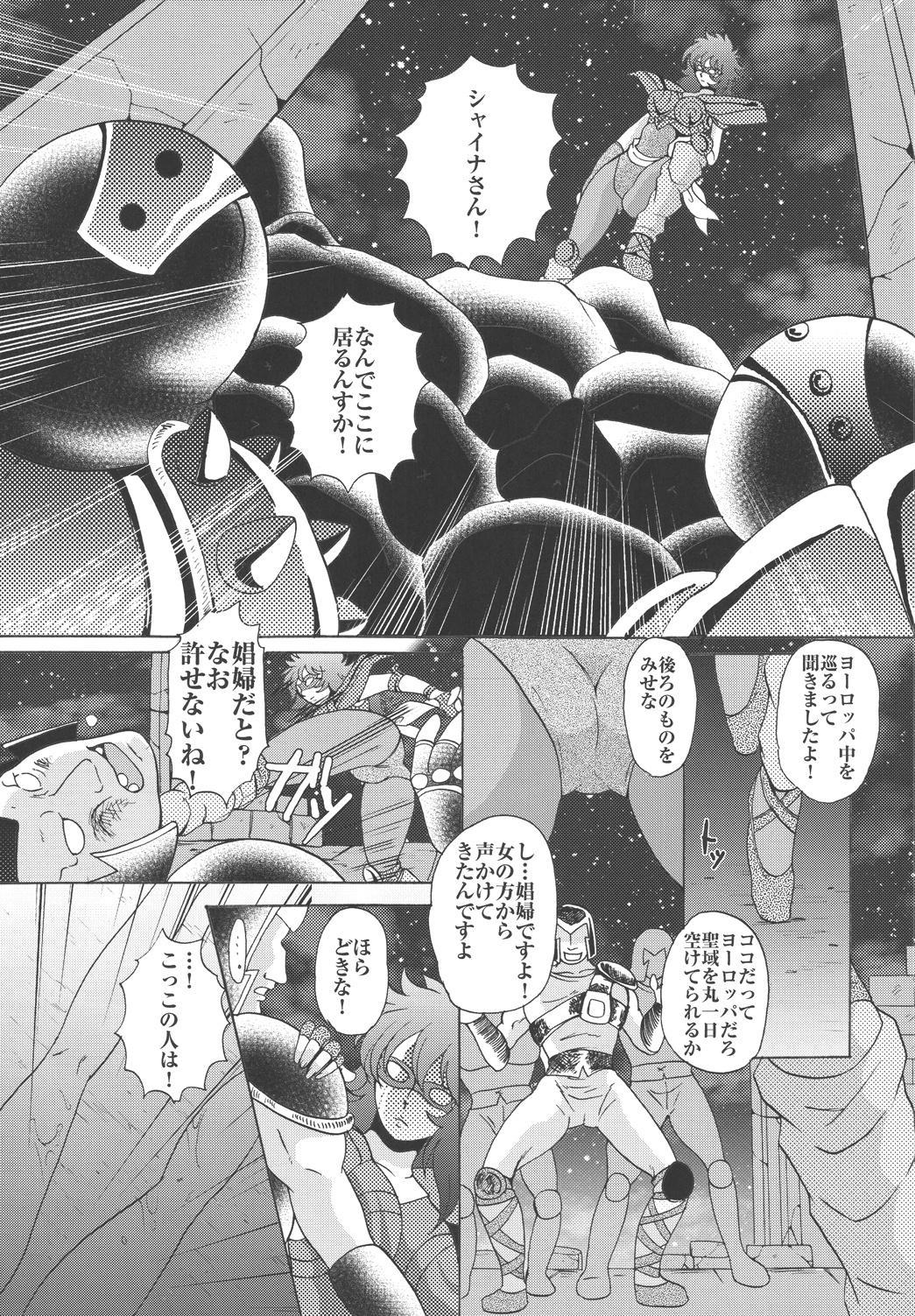 Megami-tachi no Requiem 30