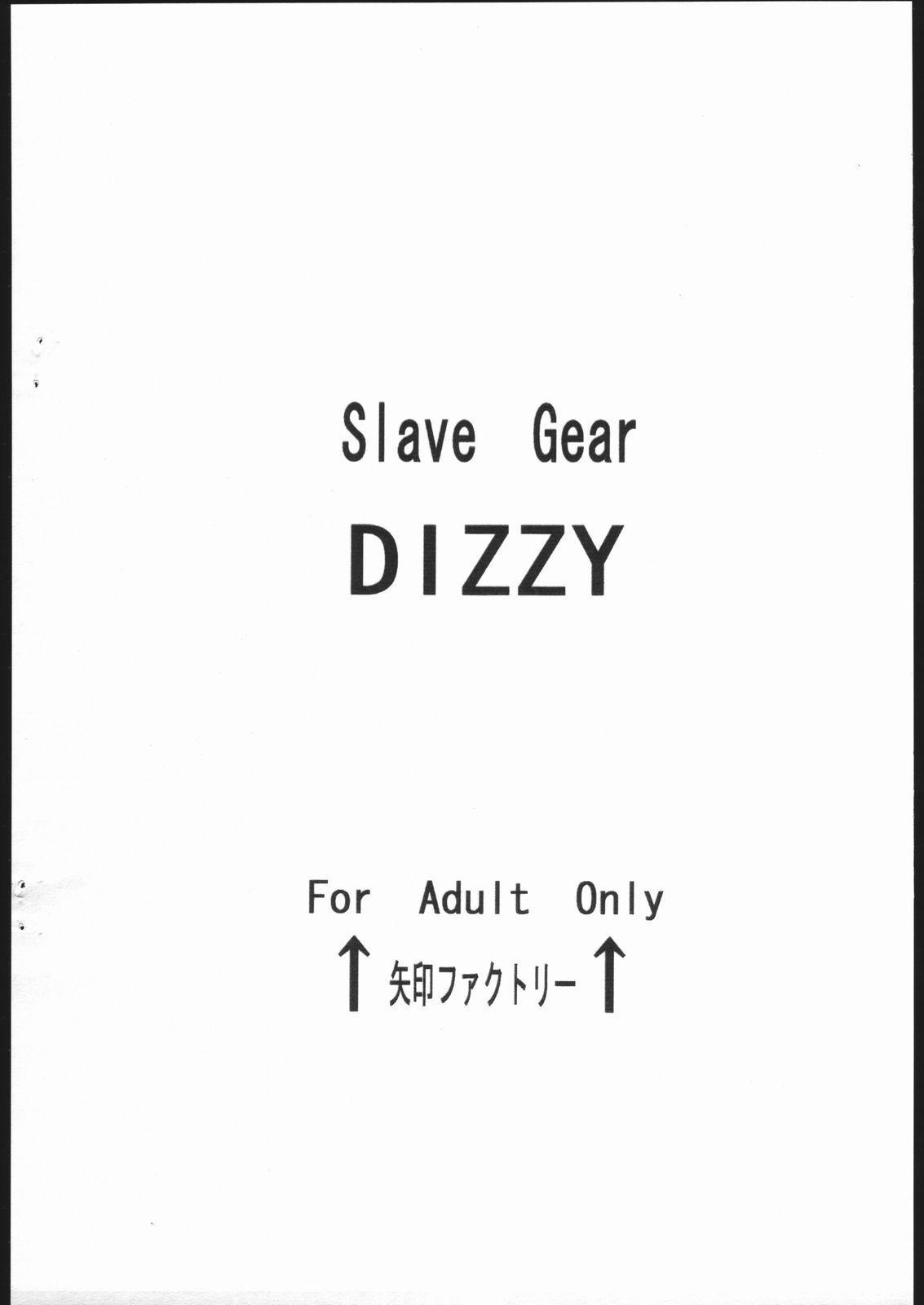 Slave Gear DIZZY 13