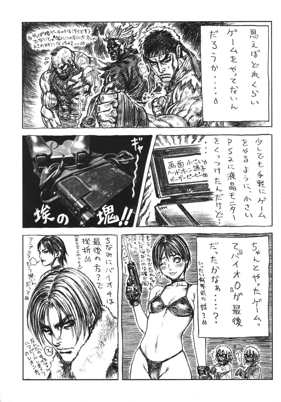 Kurisumasu Kenpou 38