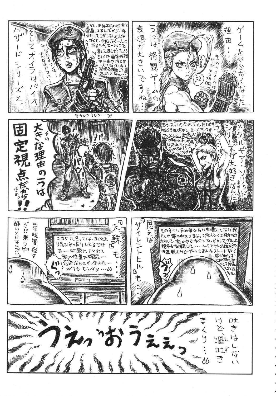 Kurisumasu Kenpou 39