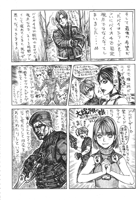 Kurisumasu Kenpou 40