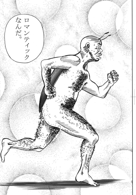 Kurisumasu Kenpou 62