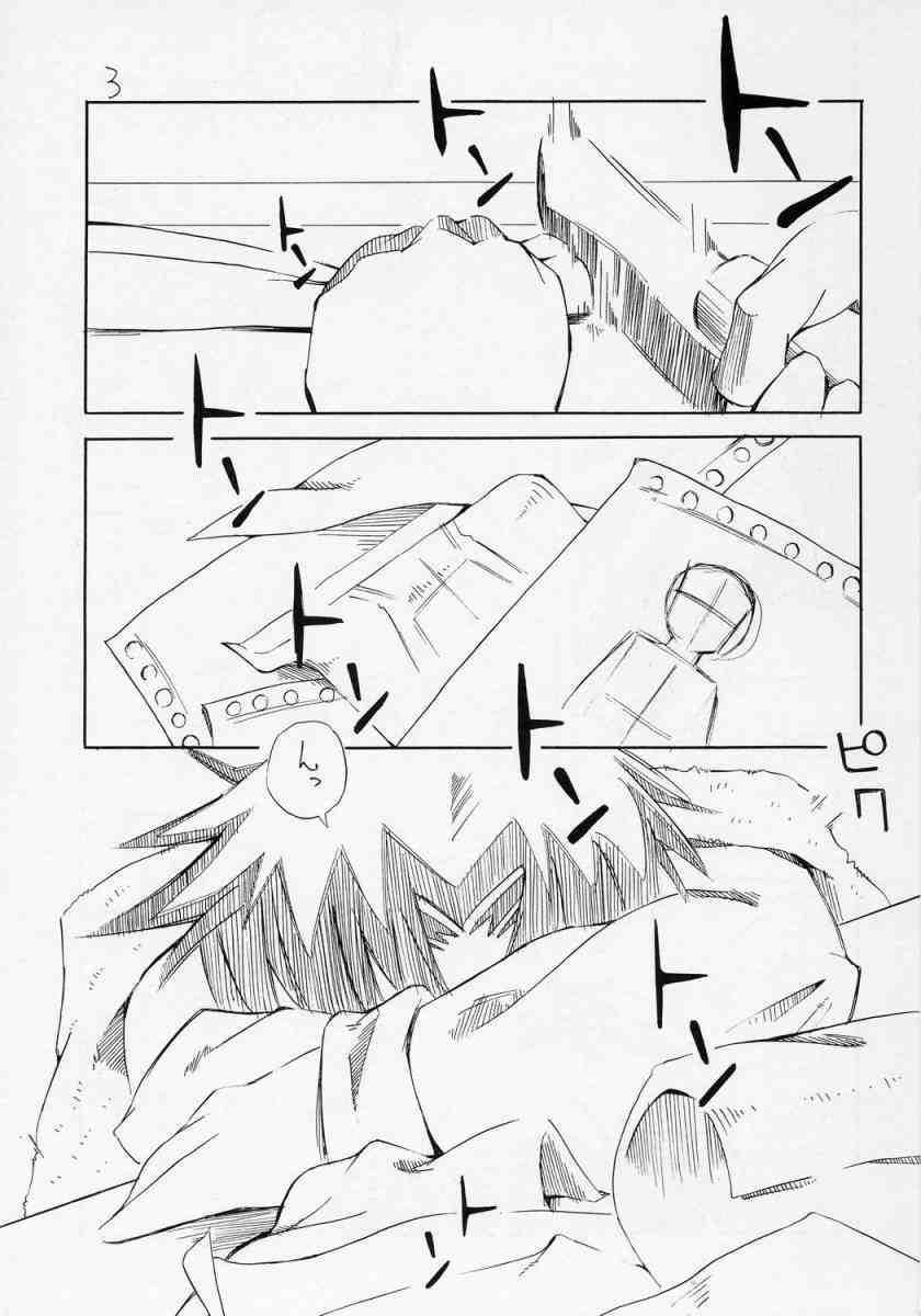 Aru Asa Me ga Sametara, Ningen ni Natta Souseiseki ga Daidokoro ni Tatte ita to Iu Mousou wo Manga ni Shita Hon. 1