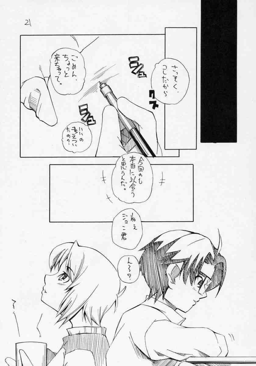 Aru Asa Me ga Sametara, Ningen ni Natta Souseiseki ga Daidokoro ni Tatte ita to Iu Mousou wo Manga ni Shita Hon. 19