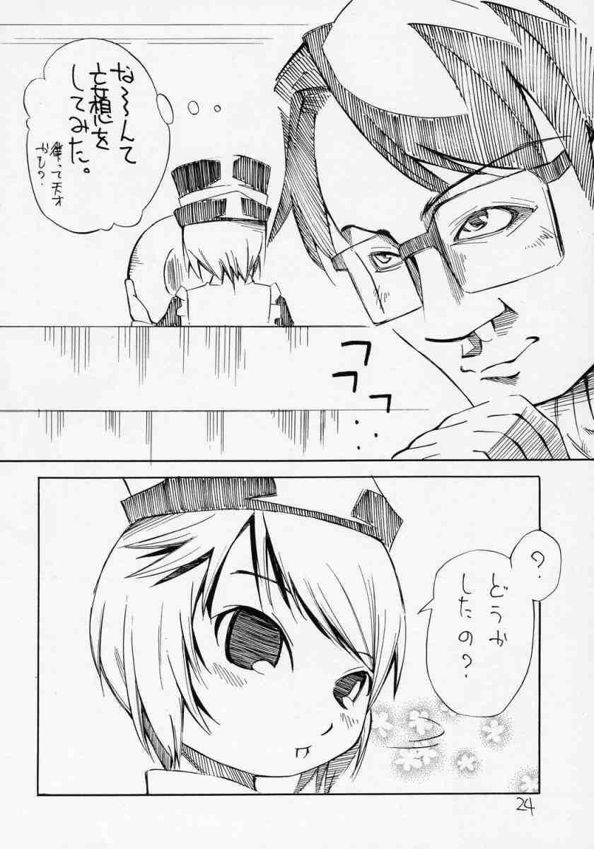 Aru Asa Me ga Sametara, Ningen ni Natta Souseiseki ga Daidokoro ni Tatte ita to Iu Mousou wo Manga ni Shita Hon. 22