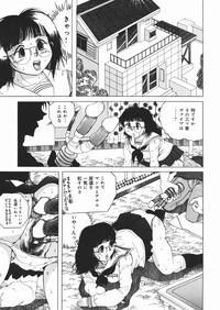 Suki Suki Obutsu Shori Musume 8