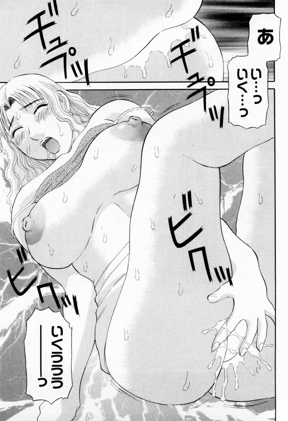 H ni Kiss Shite! Vol.5 130