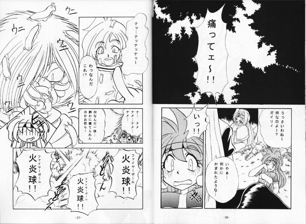 Kyou no Ohiru wa Viking Kanzenban 19