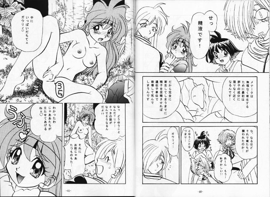 Kyou no Ohiru wa Viking Kanzenban 21