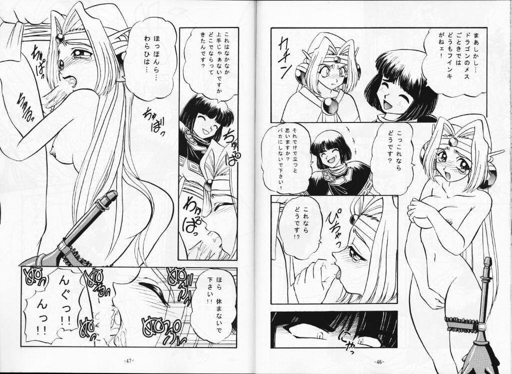 Kyou no Ohiru wa Viking Kanzenban 24