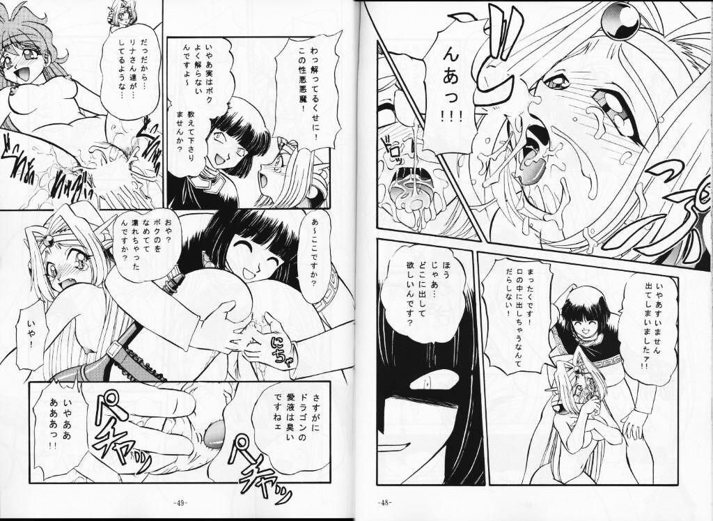 Kyou no Ohiru wa Viking Kanzenban 25