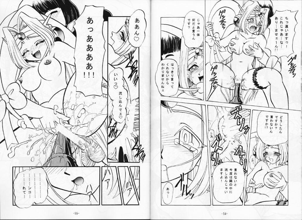 Kyou no Ohiru wa Viking Kanzenban 28