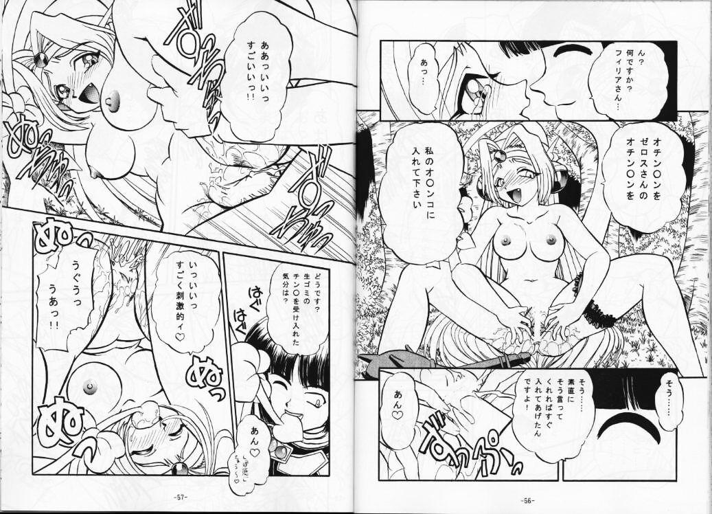 Kyou no Ohiru wa Viking Kanzenban 29
