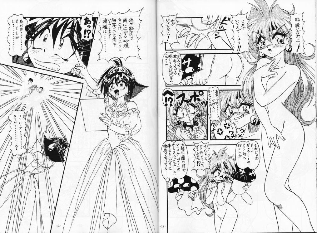 Kyou no Ohiru wa Viking Kanzenban 7