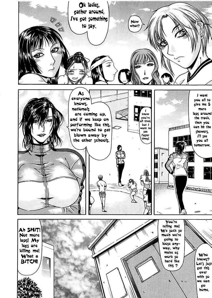 High School Perverts 3 !! 3