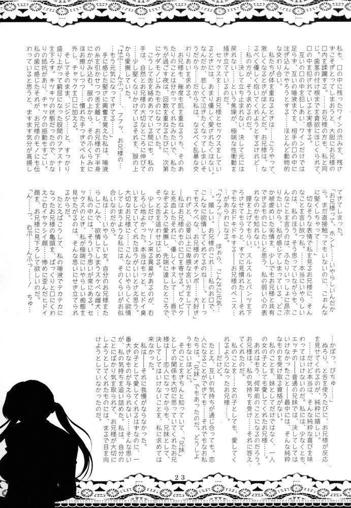 (C67) [VOLTCOMPANY. (Asahimaru)] Sister Adult! -23-sai no Imouto-tachi- (Sister Princess) 21