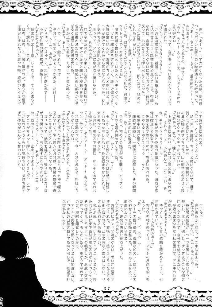 (C67) [VOLTCOMPANY. (Asahimaru)] Sister Adult! -23-sai no Imouto-tachi- (Sister Princess) 35