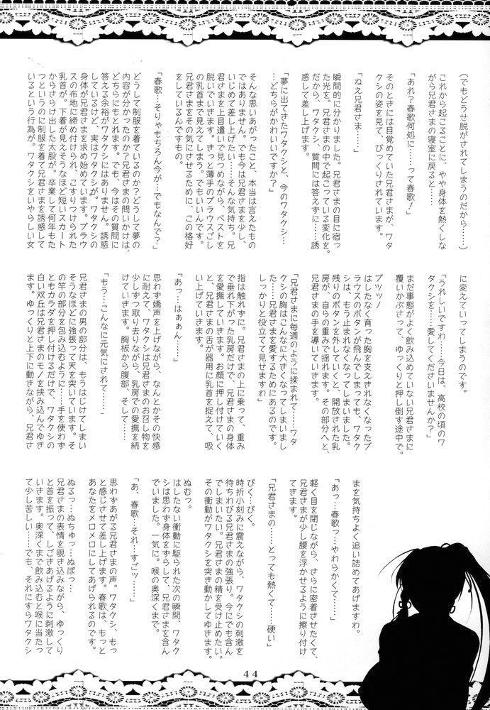 (C67) [VOLTCOMPANY. (Asahimaru)] Sister Adult! -23-sai no Imouto-tachi- (Sister Princess) 42