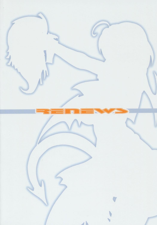 RENEWS 25