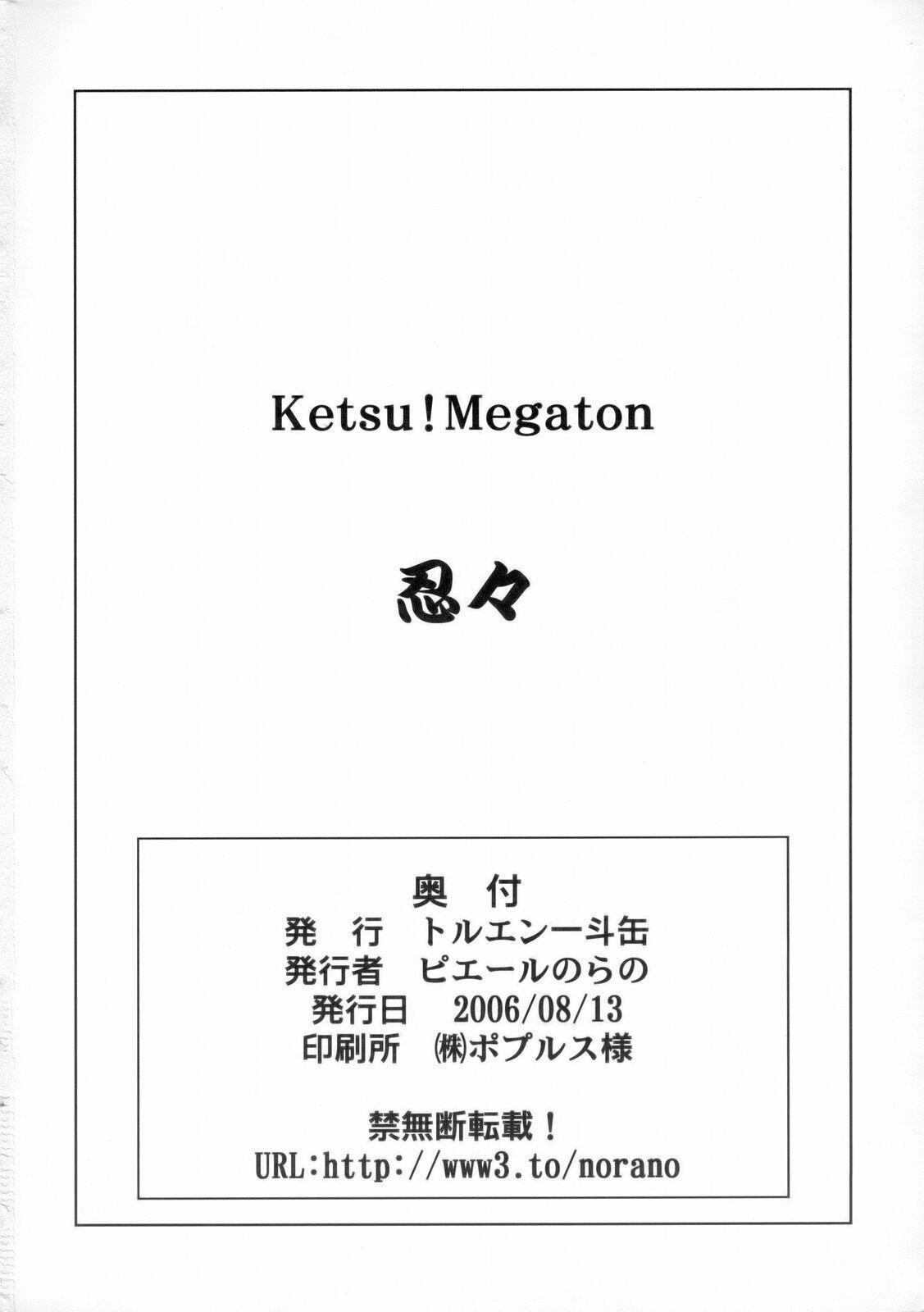 KETSU! MEGATON NinNin 48