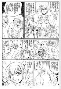 Shimai Zaka - Sister Slope 9