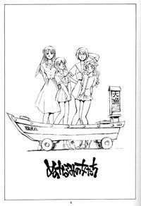 Shimai Zaka - Sister Slope 3