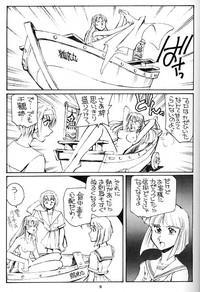 Shimai Zaka - Sister Slope 7