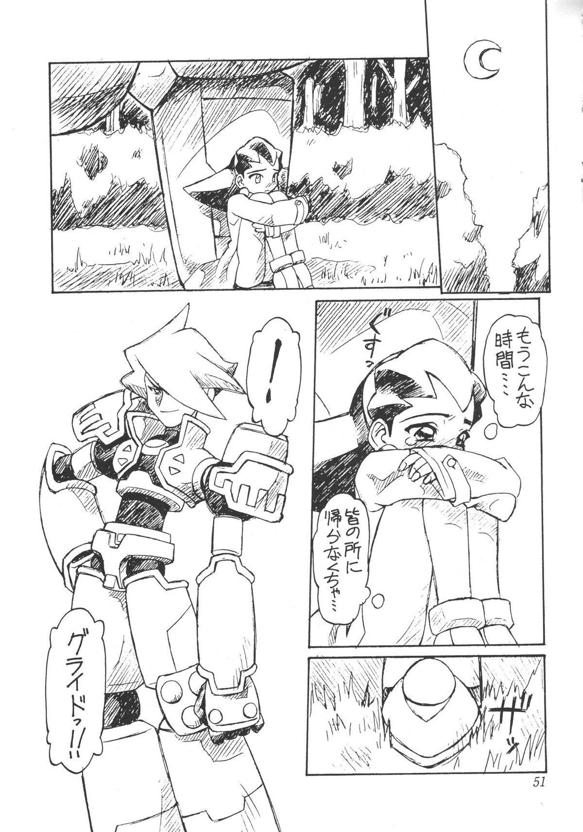 URUWASHINO GOMORA SHOUJO 51