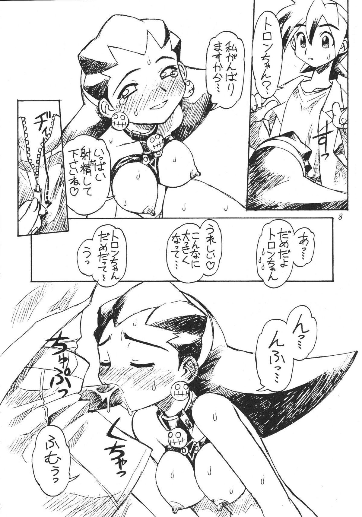 URUWASHINO GOMORA SHOUJO 8