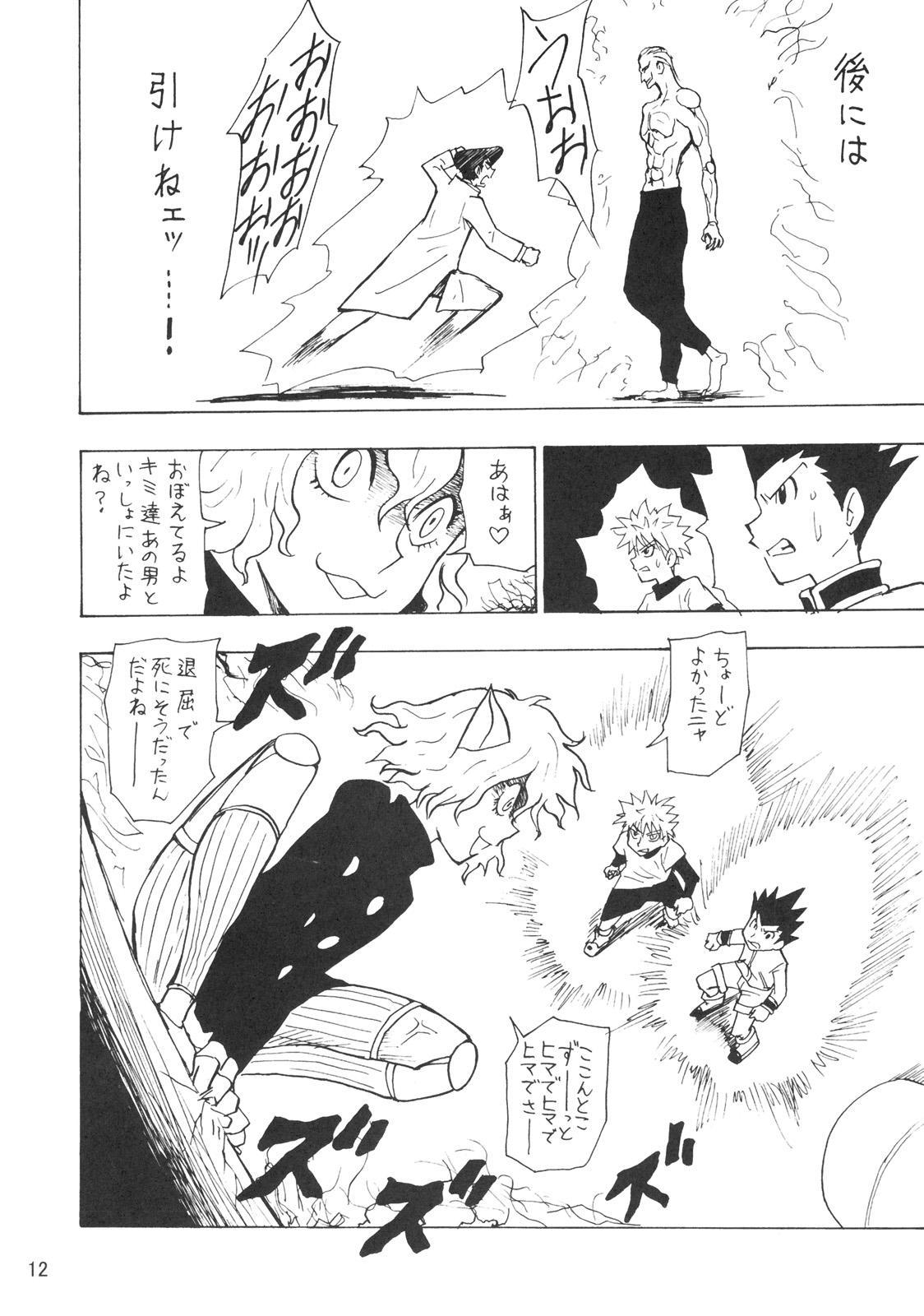 Kidou San 10