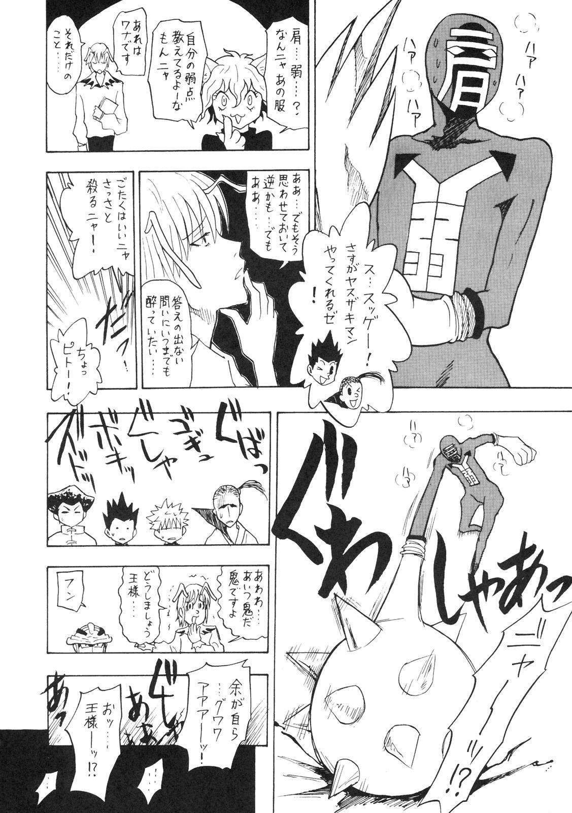 Kidou San 24