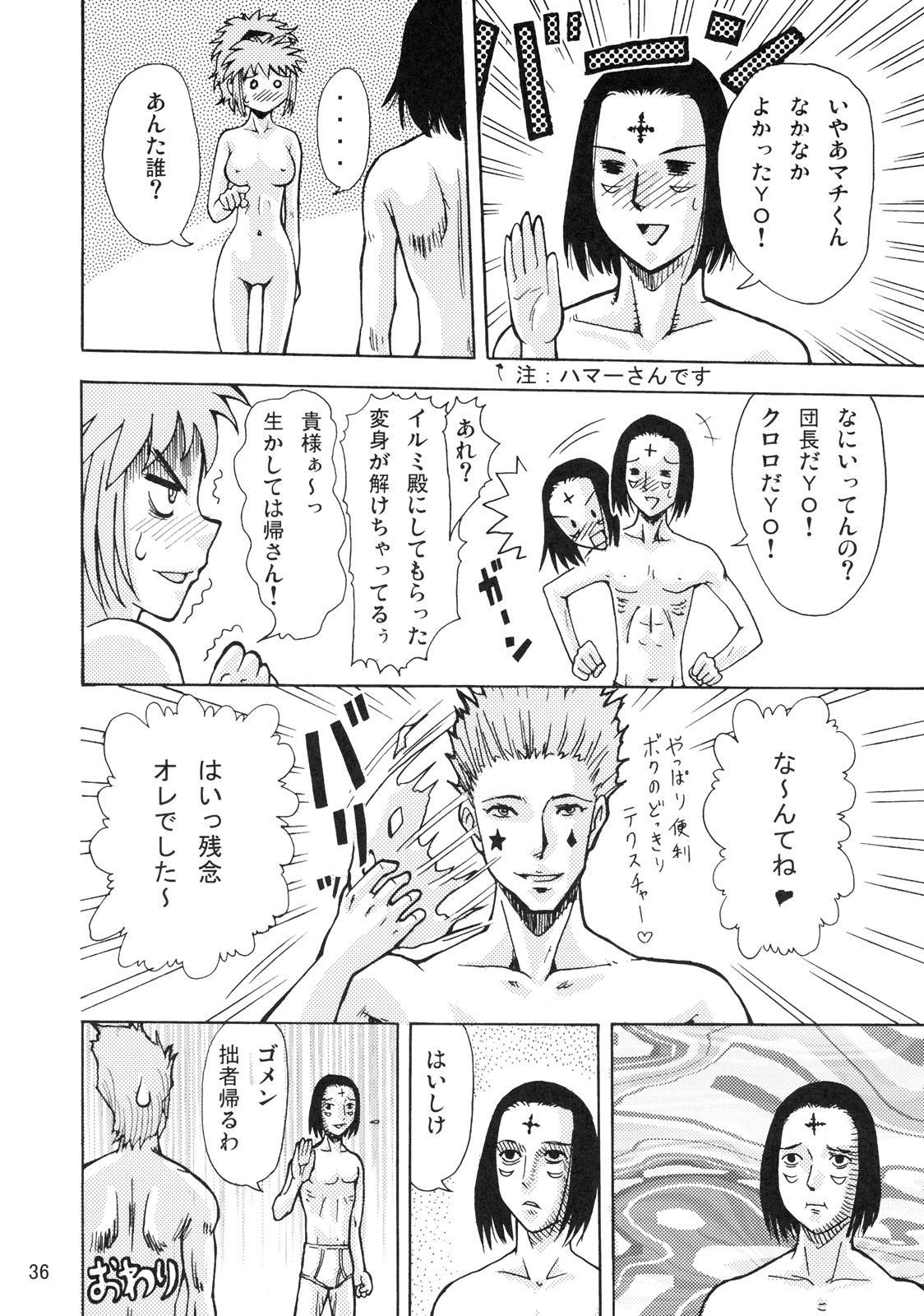 Kidou San 34