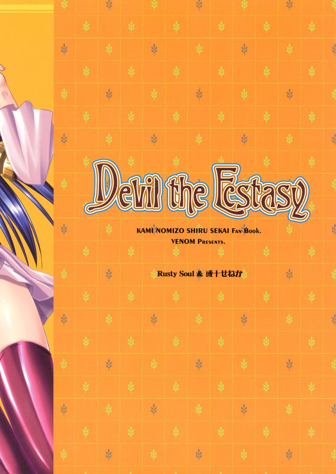 Devil the Ecstasy 25