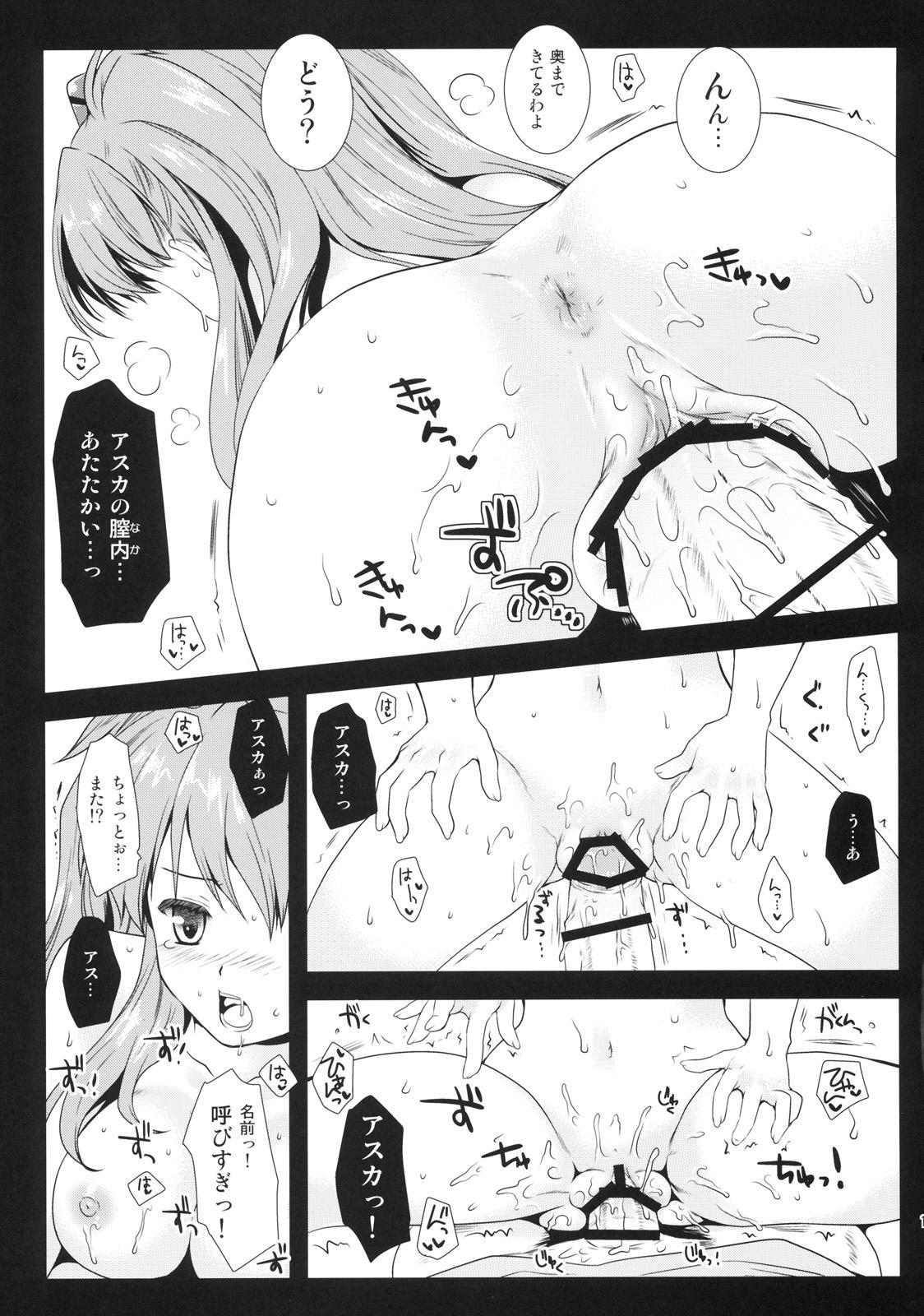 Shiki Nami Shiki 17