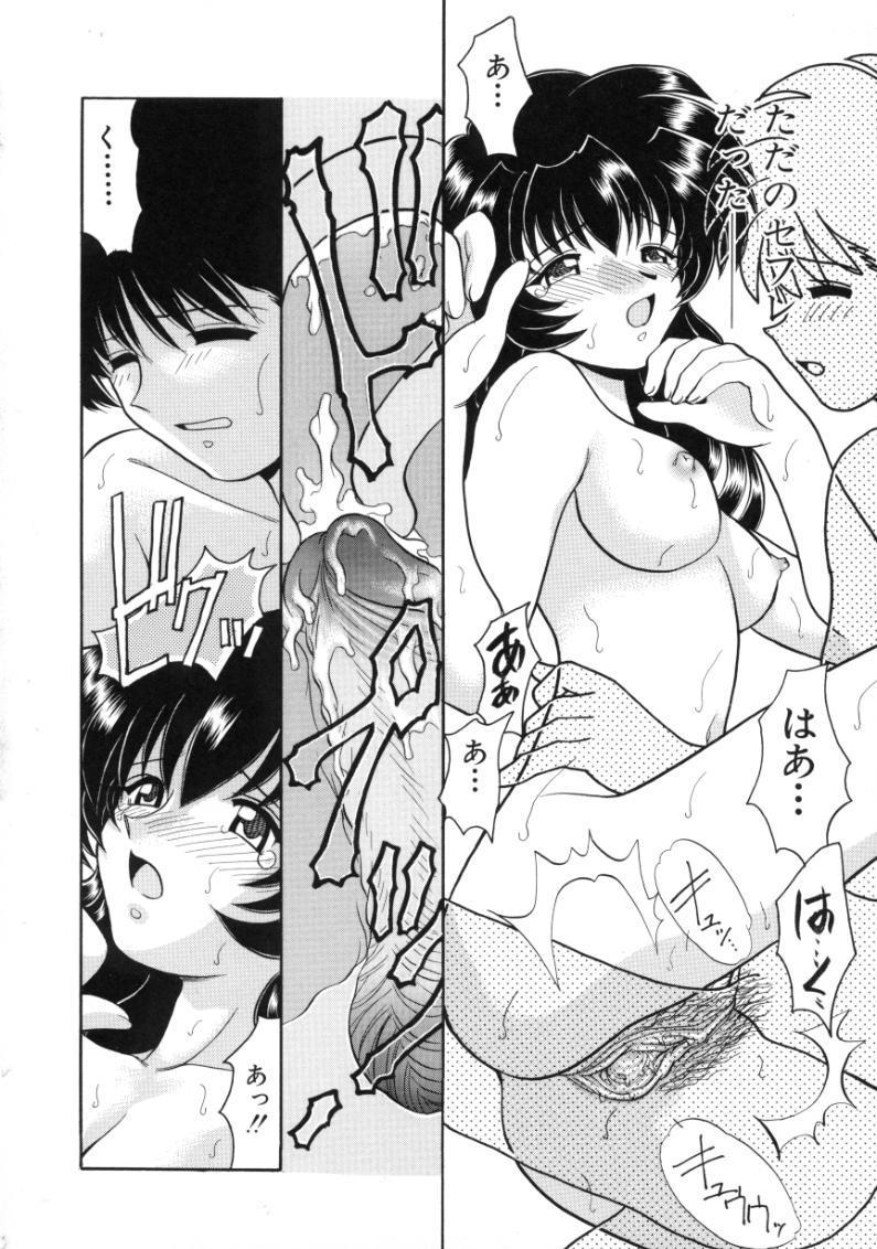Hatsu Taiken - First Pain 97
