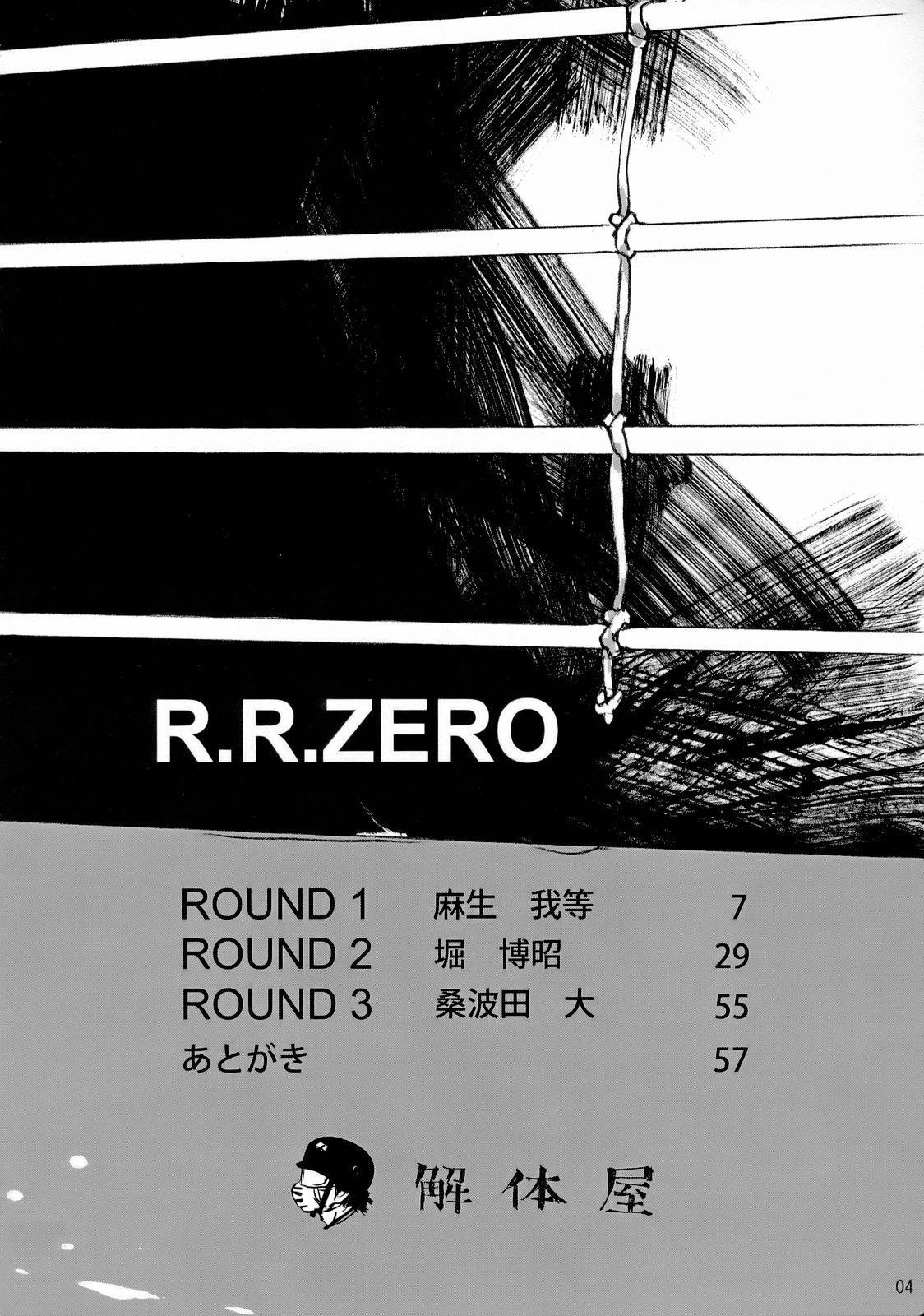 R.R. Zero 2