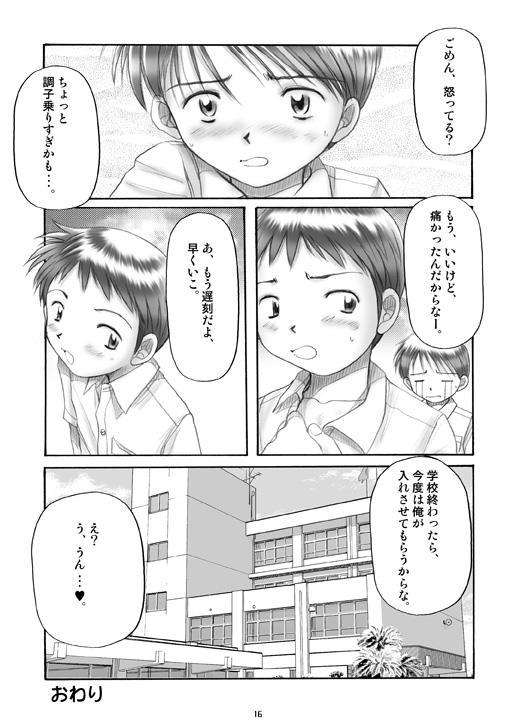 Boys Factory 13 14