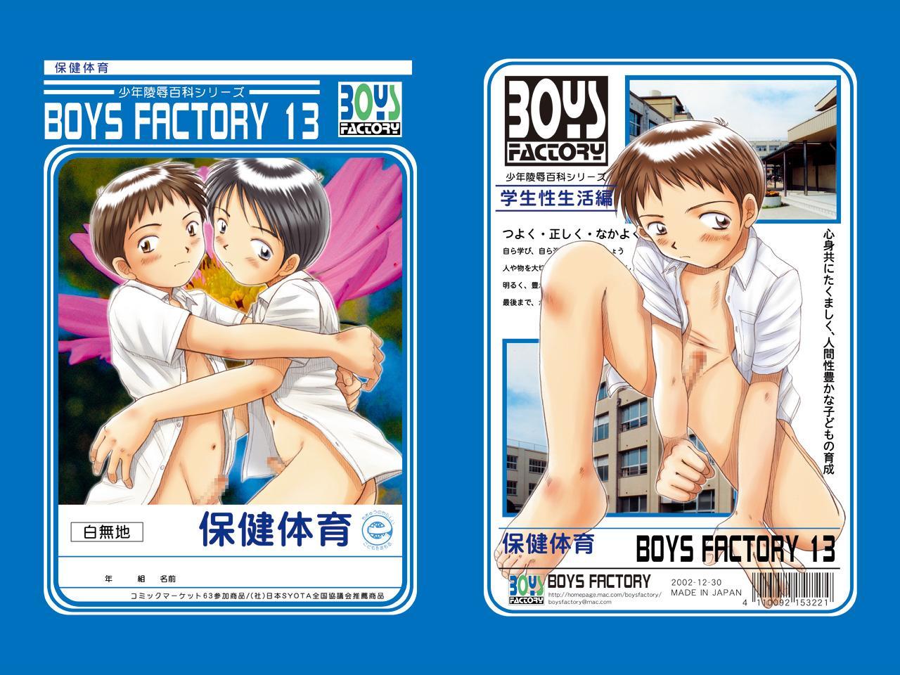 Boys Factory 13 16
