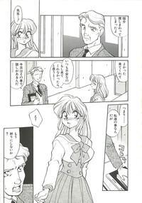 SINGLE・MISTRESS 6