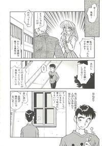 SINGLE・MISTRESS 7